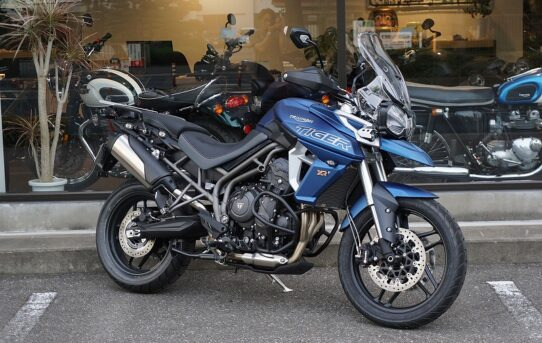 Thank You Sold! Tiger800XRT