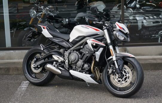 Thank You Sold!  STREET TRIPLE S