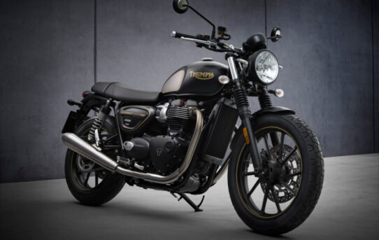 STREET TWIN GOLD LINE